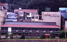 姫川温泉 湯の宿 朝日荘