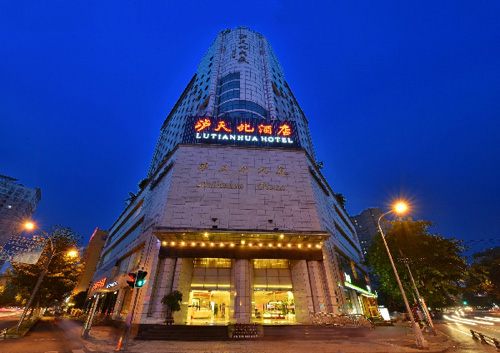 Photo of Lutianhua Hotel Chengdu