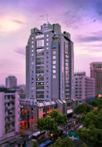 ‪Huachen International Hotel‬