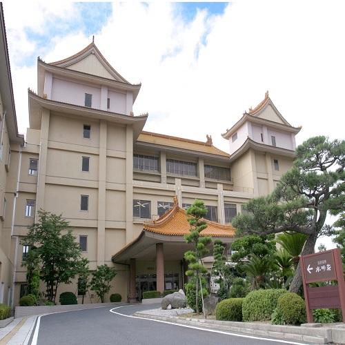 国民宿舎 水明荘◆楽天トラベル