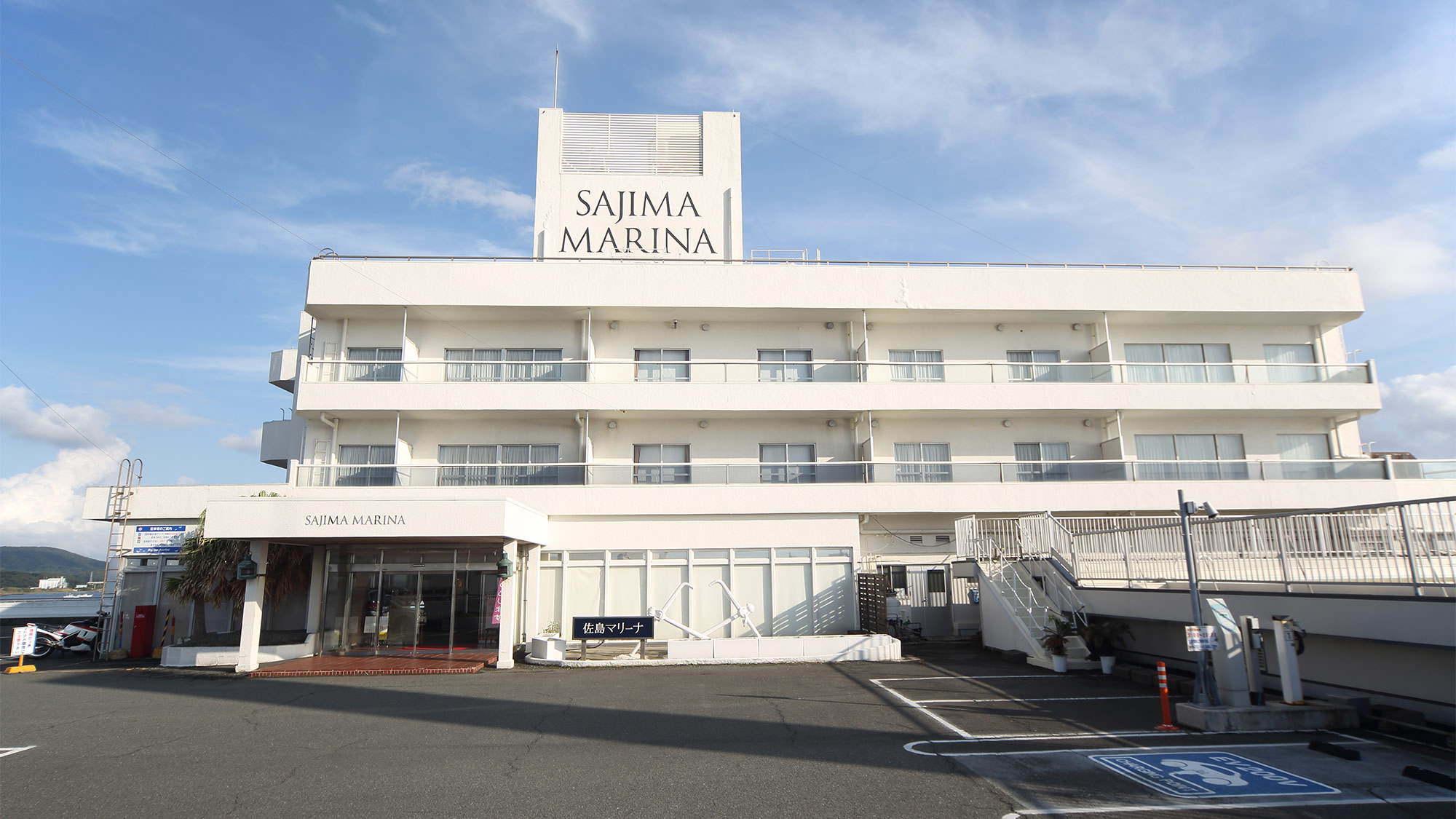 佐島マリーナホテル