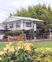 民宿旅館 花水荘