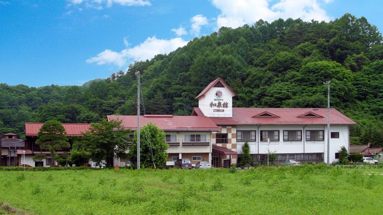海ノ口温泉 湯元ホテル 和泉館