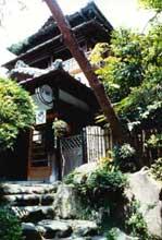 湯河原温泉 旅館 寿荘<神奈川県>