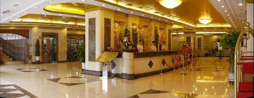 山东 >  青岛 青岛山孚大酒店      青岛山孚大酒店是一家集客房,餐饮
