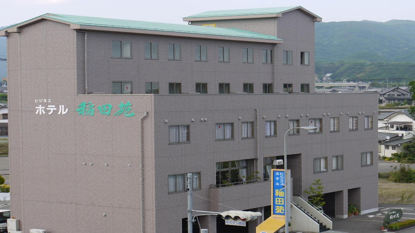 ビジネスホテル 稲田苑