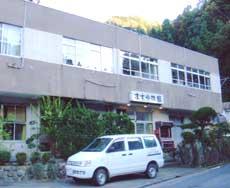 会津熱塩温泉 ますや旅館