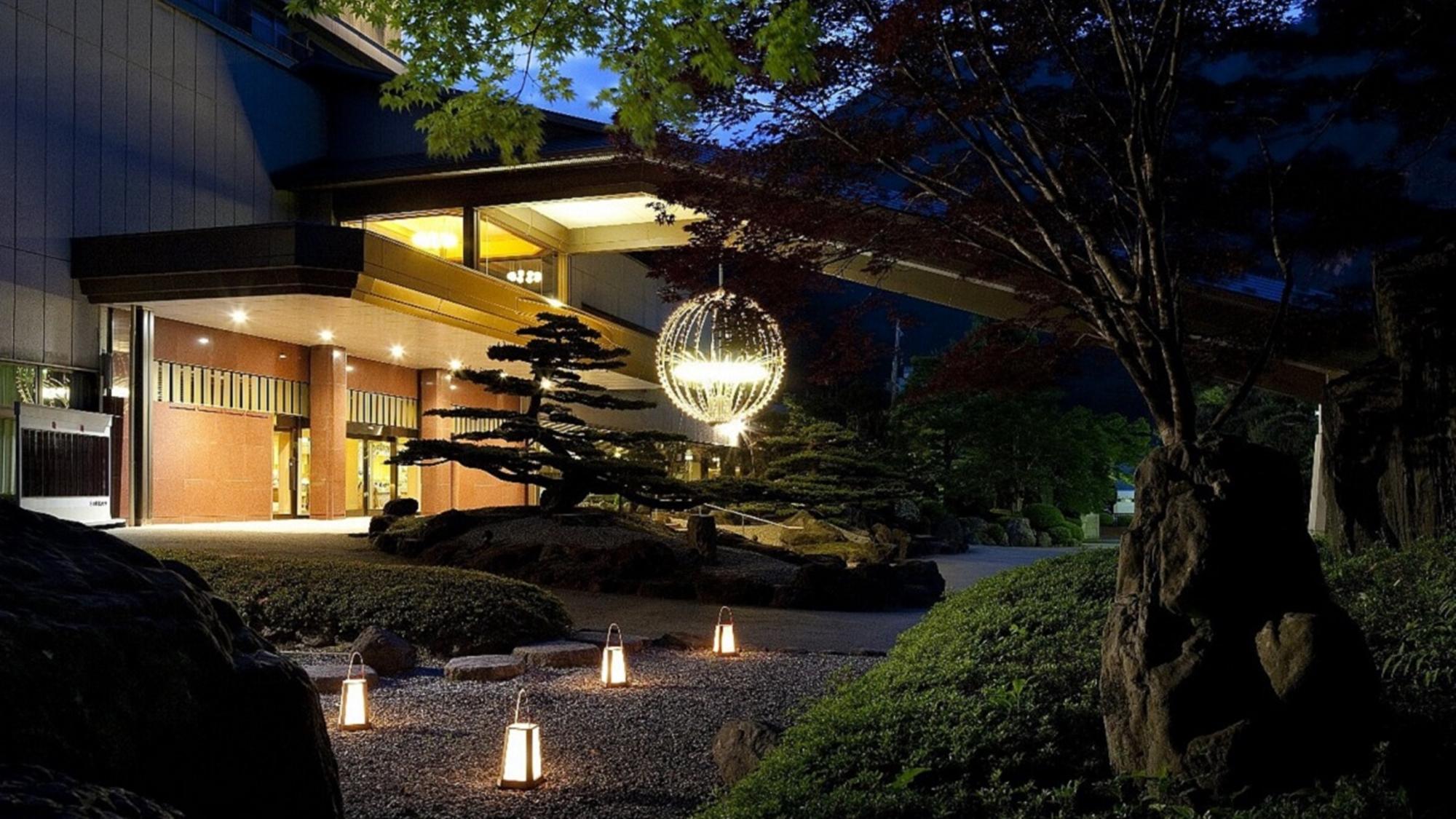 会津・芦ノ牧温泉 丸峰観光ホテル