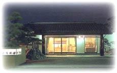 旅館 三橋屋