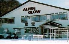 アルペン グロー