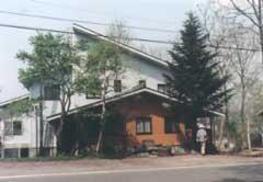 ペンション ミルキーハウス