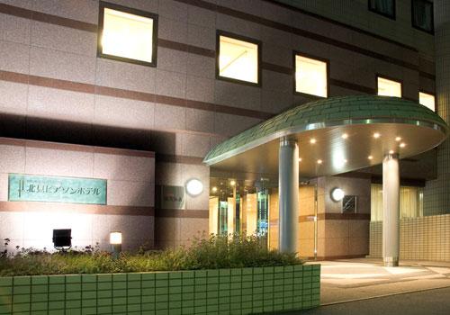 北見ピアソンホテル
