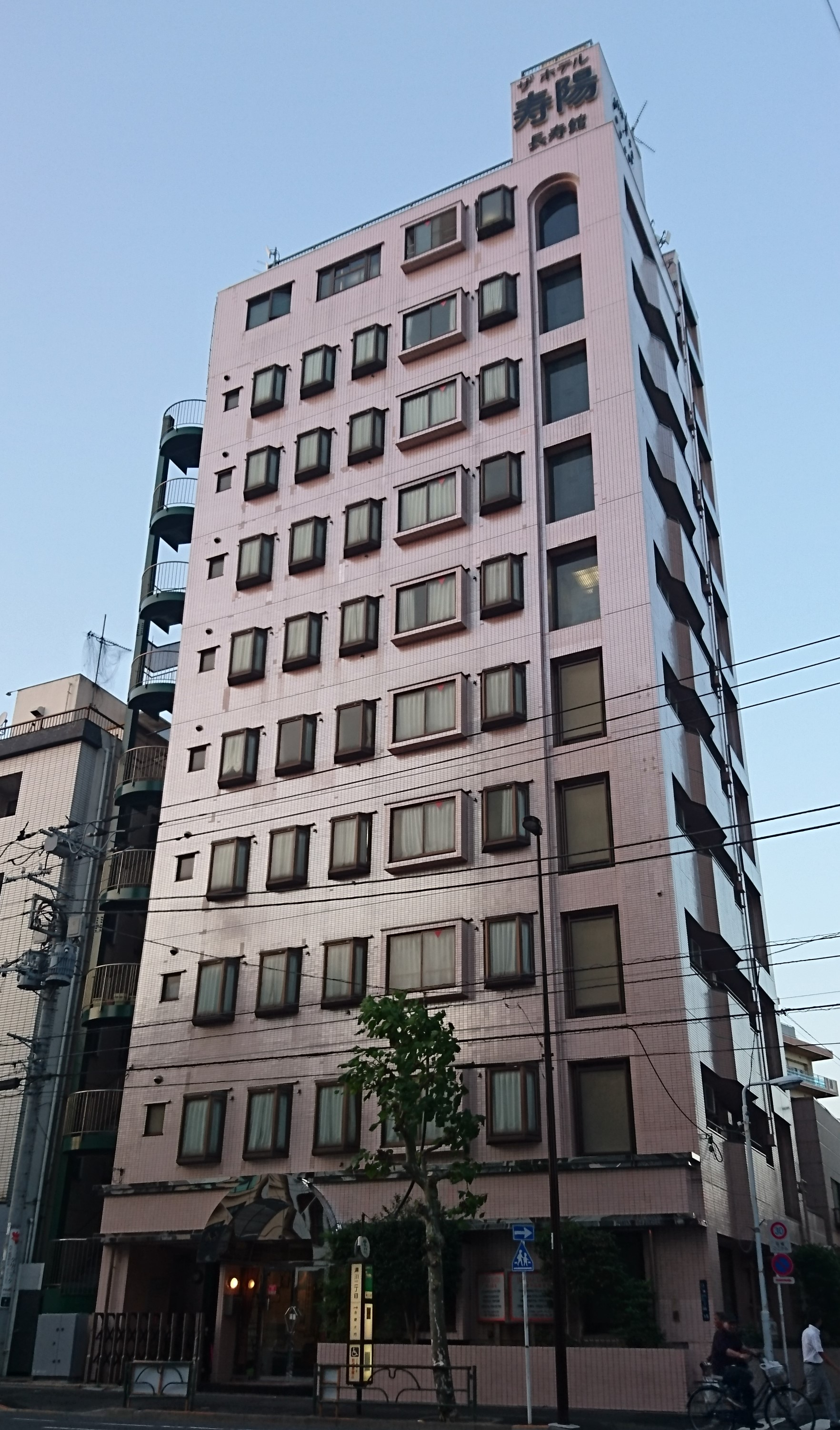 ホテル 寿陽