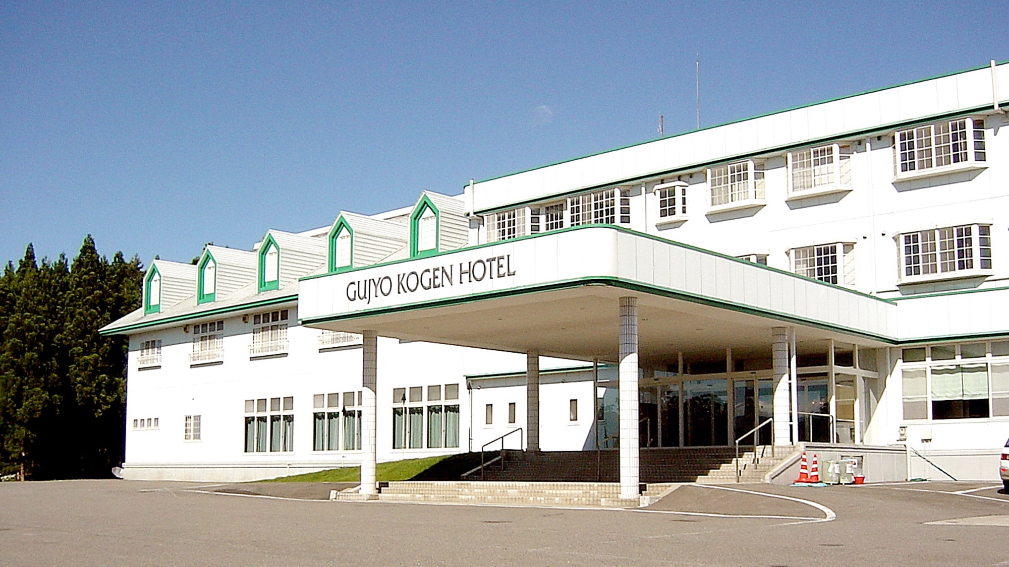 郡上高原ホテル