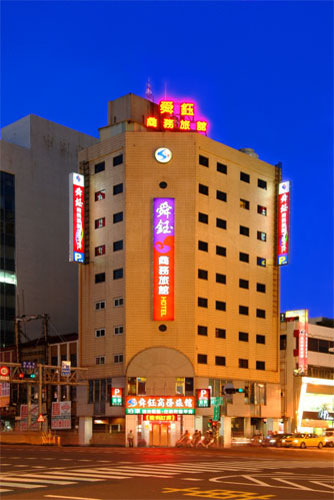 Shunyu Hotel