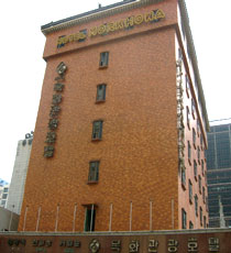 木花観光ホテル