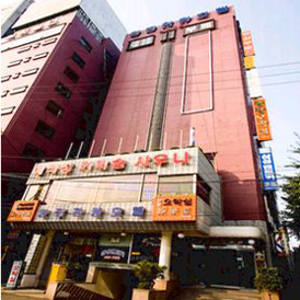 Gwangjang Hotel