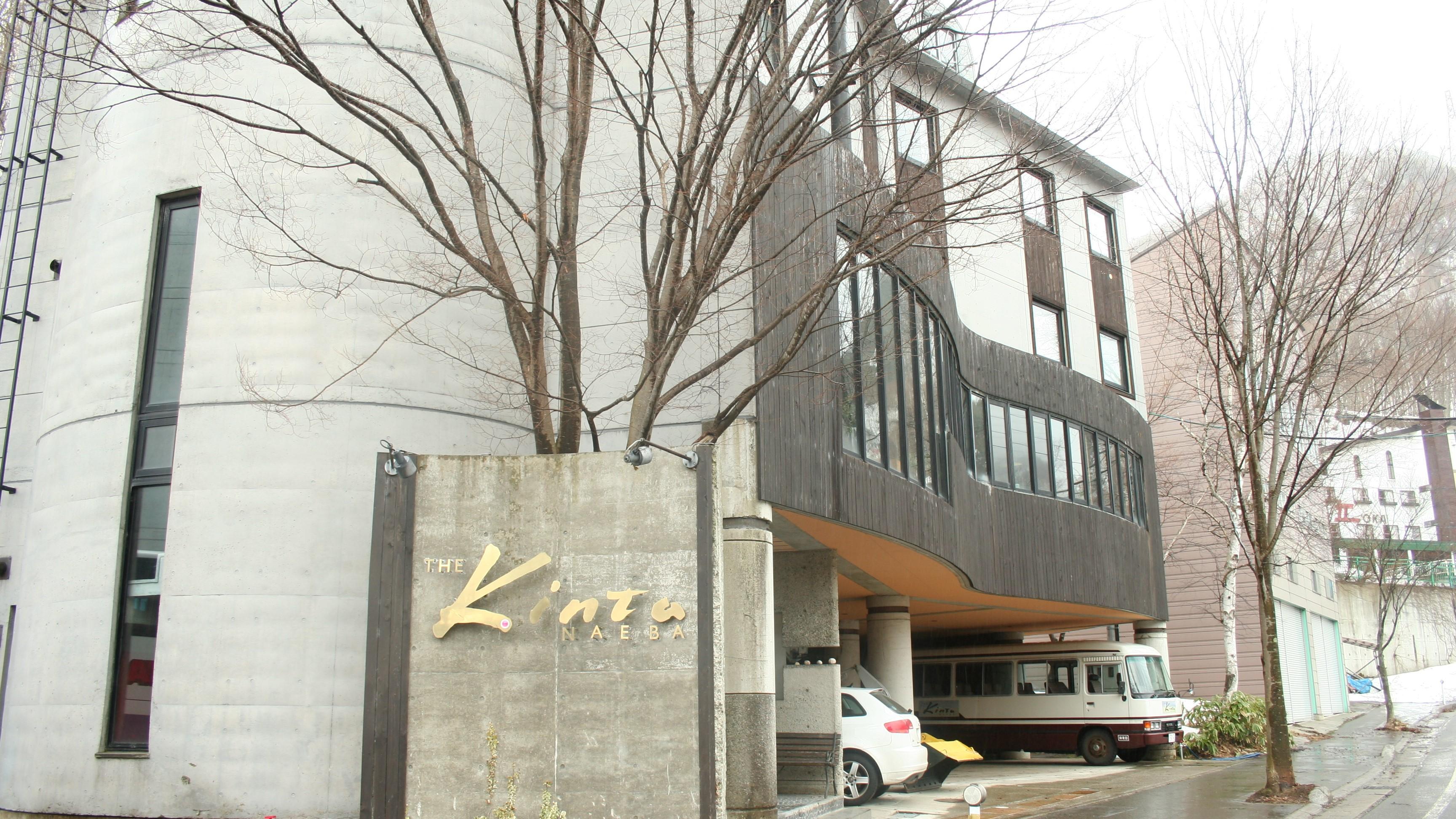 苗場のホテルthe Kinta Naeba