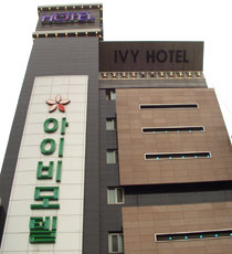Photo of Ivy Motel Suwon
