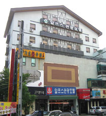 Photo of Hotel Alps Daejeon