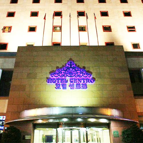 센트로 호텔