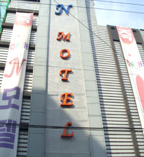 N Motel
