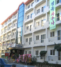 Suanbo Koresco Hotel