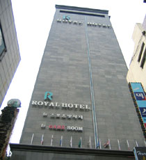Pusan Royal Hotel
