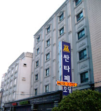 Santafe Motel