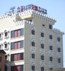 닛코 모텔