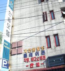 Hansol Motel