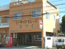 民宿 玉井荘