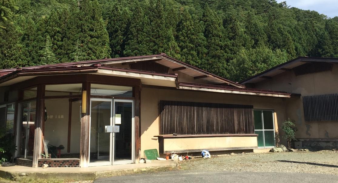 小野川温泉 小野川保養センター