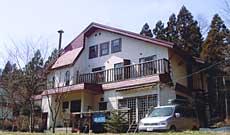 遠刈田温泉 ファミリーペンション アルファ