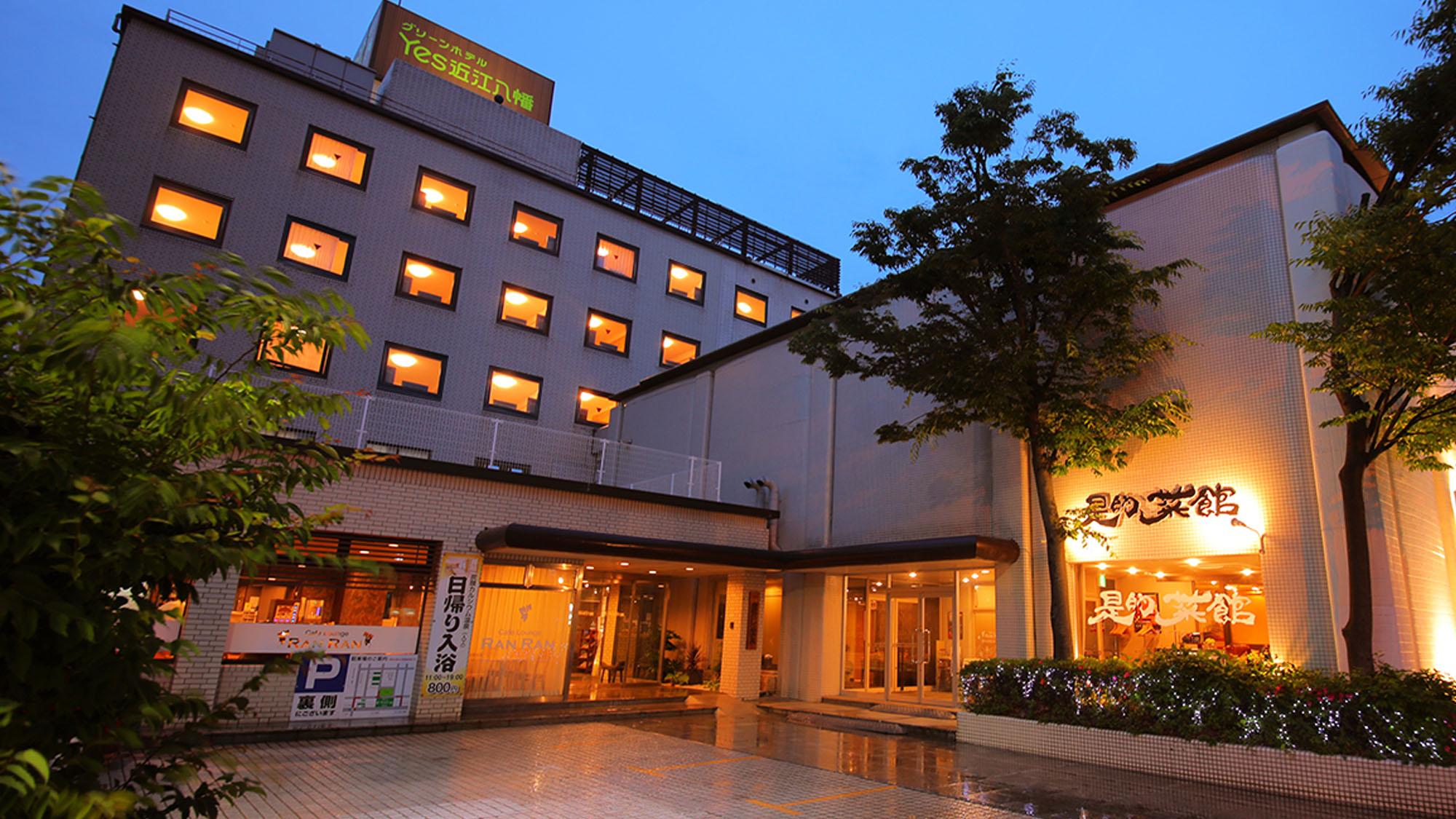 グリーンホテル Yes近江八幡