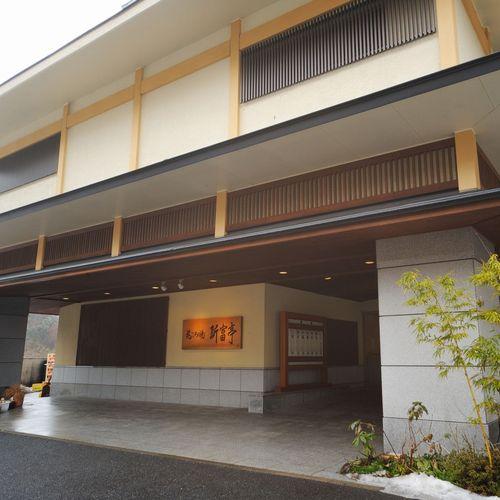 日本三景 松島 花ごころの湯 新富亭