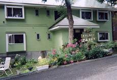 Pension Yamabudou in Akakura Onsen