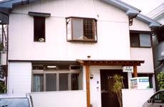 民宿 うちの荘 <奄美大島>