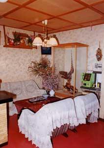 旅館 紅華荘