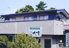 民宿旅館 大吉