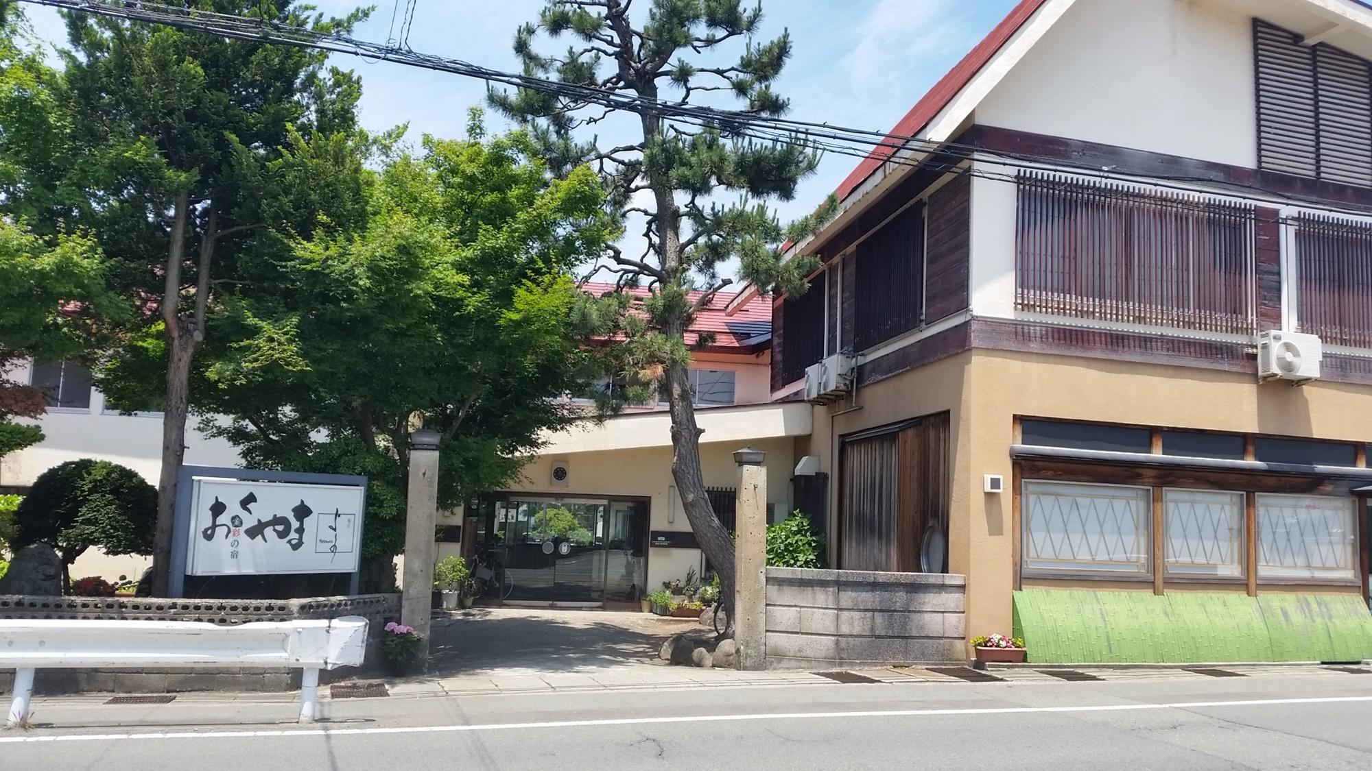 食彩の宿 おくやま (旧:旅館 第一ホテル)