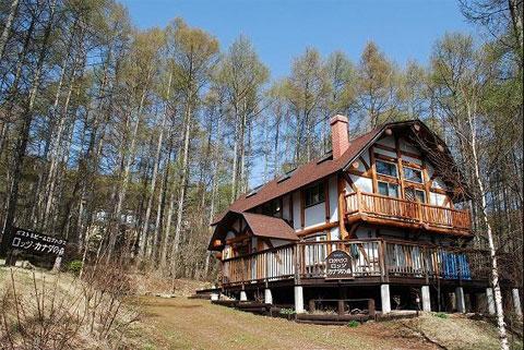 貸別荘(ログハウス)ロッジ・カナダの森