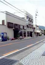 温泉旅館 宝屋