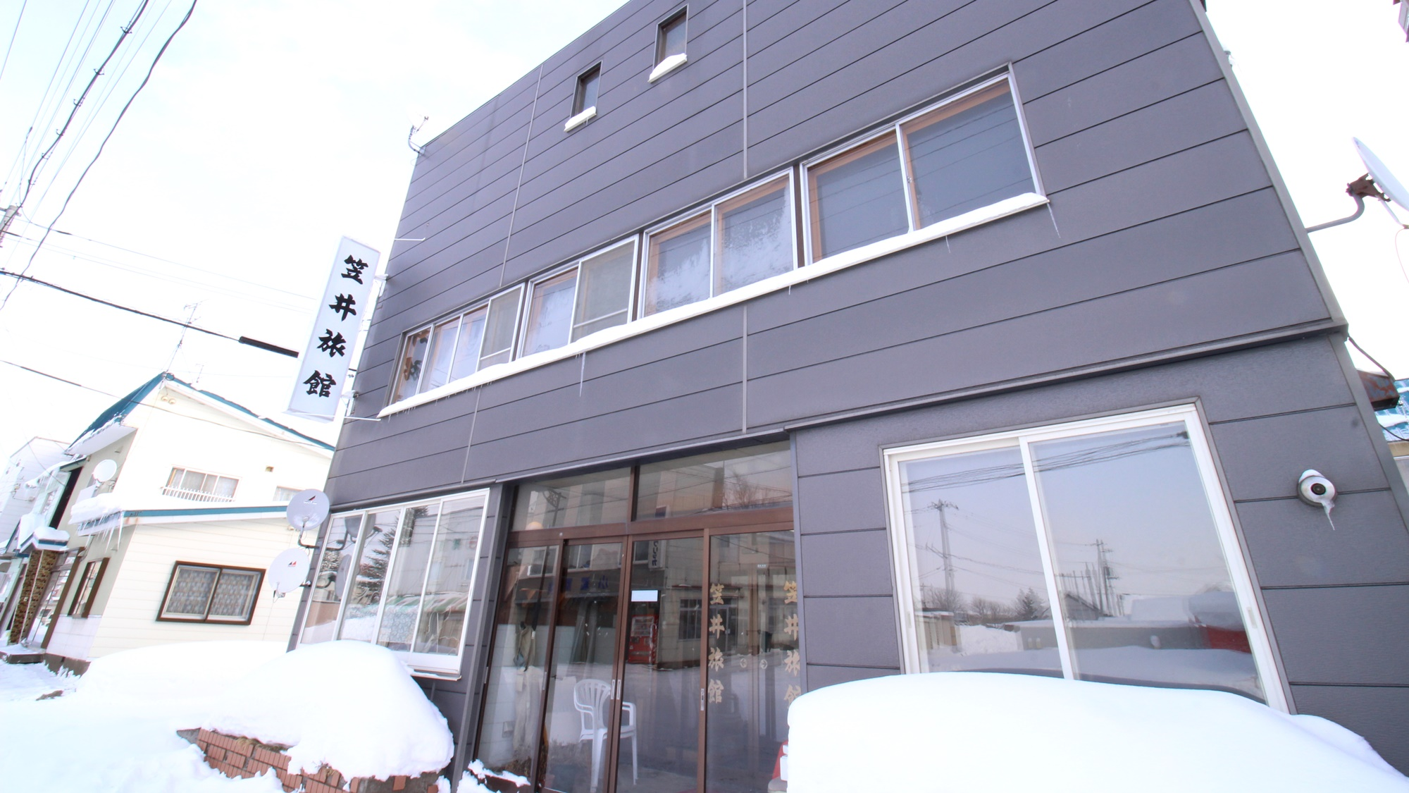 笠井旅館◆楽天トラベル