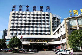 Photo of Li Jiang Hotel Wuhan