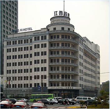 Jiangxi Hotel