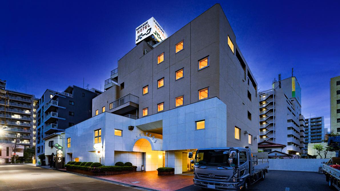 川崎ホテルパークの詳細