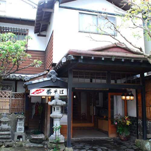 嬉野温泉 ことぶき屋旅館