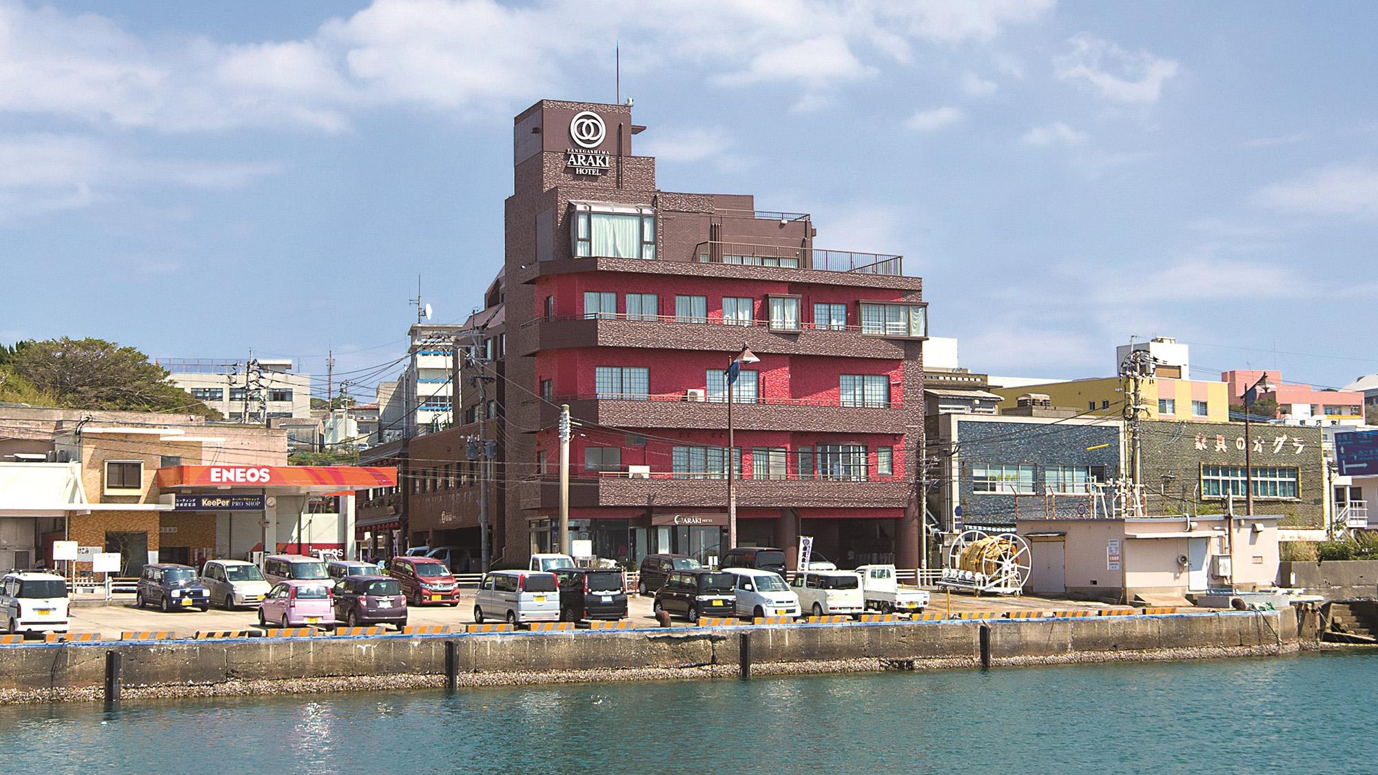 種子島あらきホテル(旧:シティホテルあらき) <種子島>