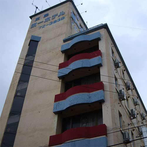 ビジネスホテル 五島第一ホテル